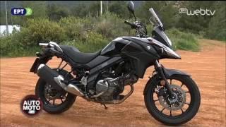 Auto Moto ΕΡΤ