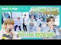 [Mini LIVE] 엔플라잉(N.Flying) 놔(Leave It) & 옥탑방(재현, 차훈 ver.)-팩트iN스타