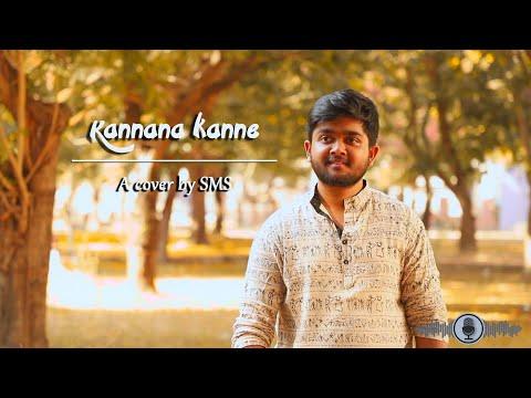 Kannana Kanne Cover | Viswasam | SMS - Surya's Music Station | D. Imman | Sid Sriram