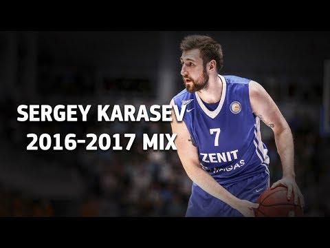 Sergey Karasev 16-17 Mix