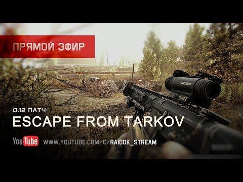 Escape From Tarkov - Stream by Raidok #265