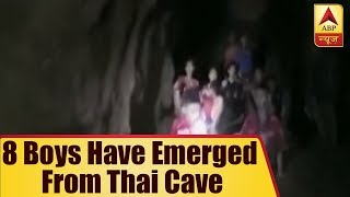 Thai Cave Rescue: 8 Boys Have Emerged From The Cave | ABP News