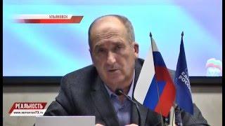 видео «Единая Россия» добивается расширения списка льгот при оплате капремонта в Москве