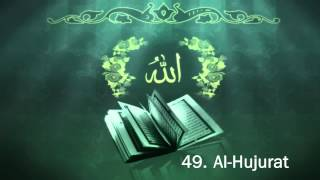 Surah 49. Al-Hujurat - Sheikh Maher Al Muaiqly - سورة الحجرات