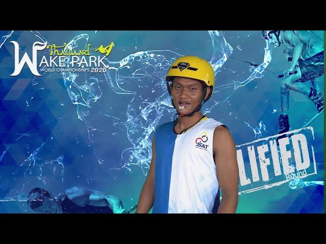 Pitak Charoensinwari - Open Wakeskate