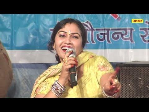 पिया नसबंदी करवाले Piya Nasbandi Karwale    Rajbala  Bahadurgadh   Haryanvi Ragni Competition 2018
