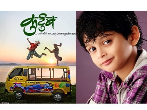 Eka Peksha Ek Winner Mihir Soni Debuts With Upcoming Marathi Film Kutumb - Entertainment News