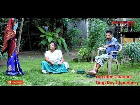 বোৱাৰীক যৌতুকৰ বাবে অত্যচাৰ ll comedy video ll Tirap Ray Choudhury