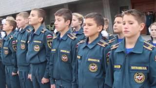 Из школьников в кадеты: 92 ученика надели специальную форму МЧС России