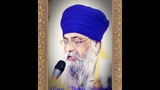 Japji Sahib Giani Thaker Singh Giani Thaker Singh Free MP3 Song Download 320 Kbps