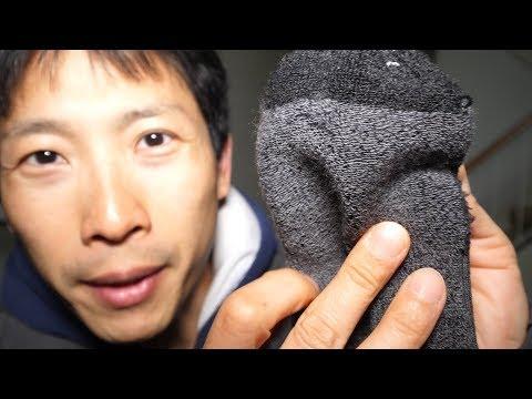 Wearing Darn Tough Socks For 40 Days Straight