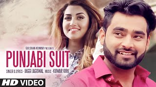 PUNJABI SUIT Full Video Song | JAGGI JAGOWAL Feat. KUWAR VIRK | Latest Punjabi Song 2016