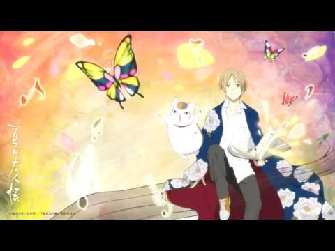  Akane Sasu - Full /By Aimer   Natsume Yujinnchou Go ED With Lyric