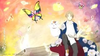 |Akane Sasu - Full /By Aimer | Natsume Yujinnchou Go ED With Lyric