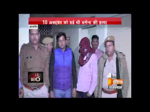 Police arrested the shooters who openly shoot historysheeter Dharmender Choudhary from YouTube · Duration:  9 minutes 34 seconds