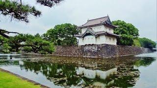 Japan Tokyo Imperial Park