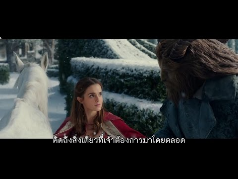Beauty and the Beast คลิปเบื้องหลัง Bringing Beauty Back To Life (Official ซับไทย HD)