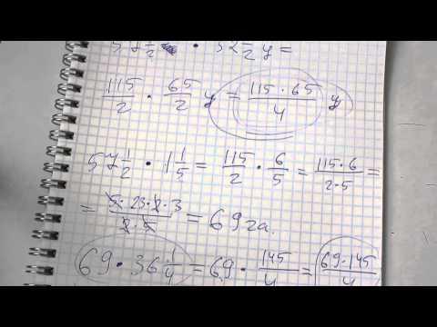 Решить задачу с первого поля площадь которого алгоритмы решения инновационных задач
