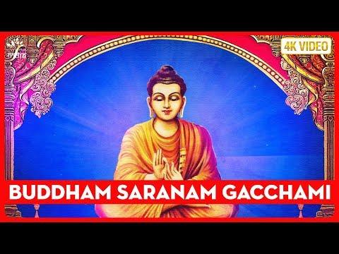 Buddham Saranam Gacchami Full Song   Buddha Song   Buddha Vandana   Bhakti Song   भजन हिंदी
