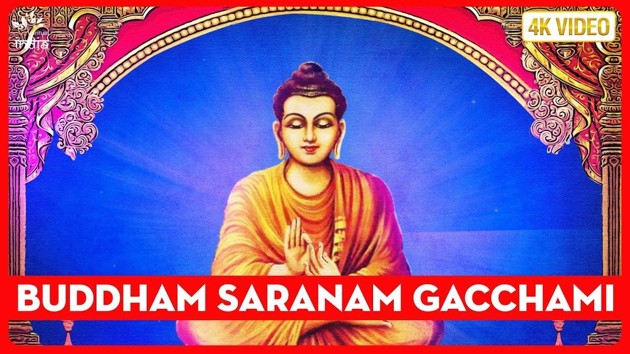 Buddham Saranam Gachhaami