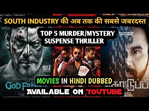 Top 5 South Suspense Thriler Movies In Hindi 2020 #letestHindiDubbedMovies2020