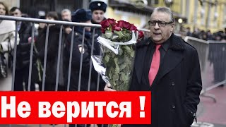 Скончался Любмиый Советский Артист