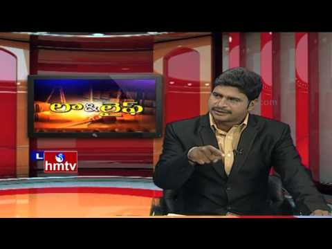 Annulment of Marriages Act | Nageswararao Pujari | HMTV Law and Life
