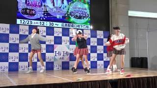 ダンスチームA:桑原彩菜、柳本愛、戸高美湖、広本瑠璃、穴水千智 エー...
