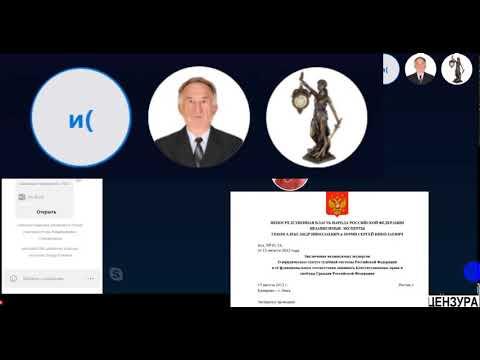 Новошахтинск. Прямой эфир 21.02.2019г