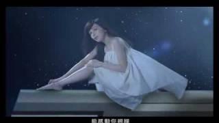 王心凌-小星星  mv (full version)