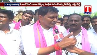 TRS Candidate Saidi Reddy Election Campaign at Marrigudem | Huzurnagar | T news