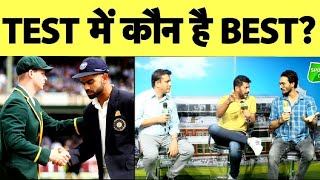 🔴LIVE: Aaj Ka Agenda: Virat vs Smith | कौन है दुनिया का Best Test Batsman?