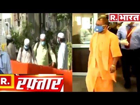 Fast News: Coronavirus और Tablighi Jamaat से जुड़ी हर खबर रफ़्तार से! 2 April 2020