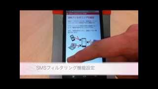 IKARUS mobile.security インストールmovie