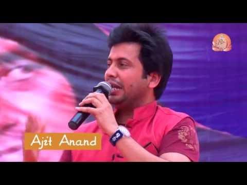 Ajit Anand// Gayatri Thaku Mahotsav 2016