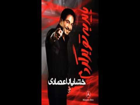 Khashayar Etemadi - Bayad Beto Bargardam - 07 Bayad Be To Bargardam [2010]