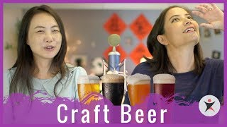 Discussing Craft Beer in Chinese: 精酿啤酒  [Advanced Chinese Lesson]