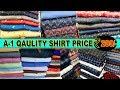 Wadala shirts market | 100% Branded Shirt | New National Wholesale Market | Mumbai