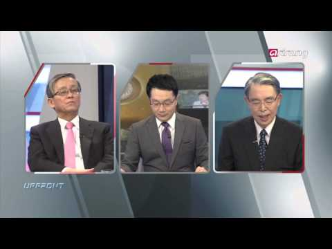 Upfront - Assessment of Korean Government′s ODA Policy