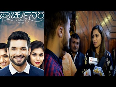 Exclusive Interview with Sonu Gowda all about Fortuner movie | Bangalore media
