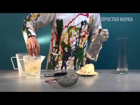 Как приготовить крахмал из картофеля
