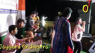 (Jayguru Orchestra).. Song- Naka Bandi .