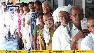 Ill Functioning of Dharani Website | Hurting Farmers in Availing Loans