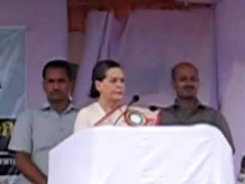 Mrs Sonia Gandhi inaugurating the General Hospital in Malegaon