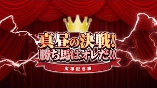 ネット上に存在する「 11 番目の競馬場 Umabi 」 http://umabi.jp/ そこ...