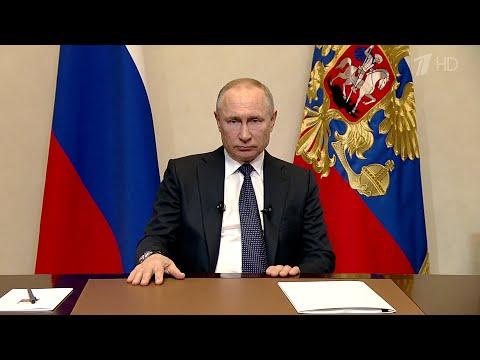 Президент РФ рассказал о мерах поддержки граждан страны в условиях борьбы с коронавирусом.
