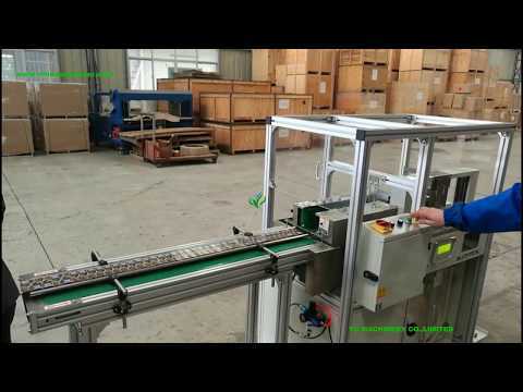 Automatic OPP Paper Banding Machine For 10ml Chubby Gorilla Box Strapping Equipment