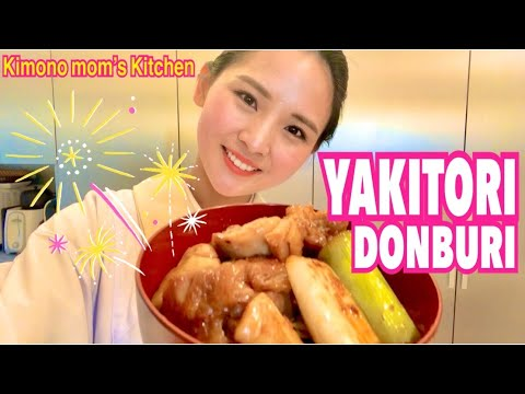 YAKITORI DONBURI/How to make Japanese food/焼き鳥丼