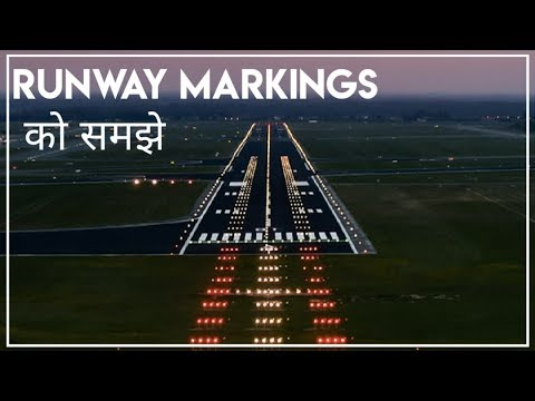 Runway Markings In HINDI / Learn To Fly