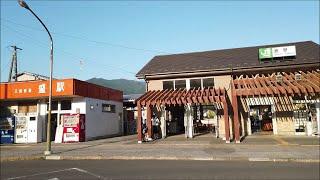 【駅前シリーズ】 JR大船渡線BRT・三陸鉄道リアス線 盛駅 JR Ōfunato Line (BRT) & Sanriku Railway Sakari Station (2020.8)